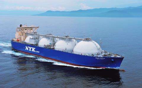 ARTICLES OF SHIPS | NYKT Marine Co , Ltd